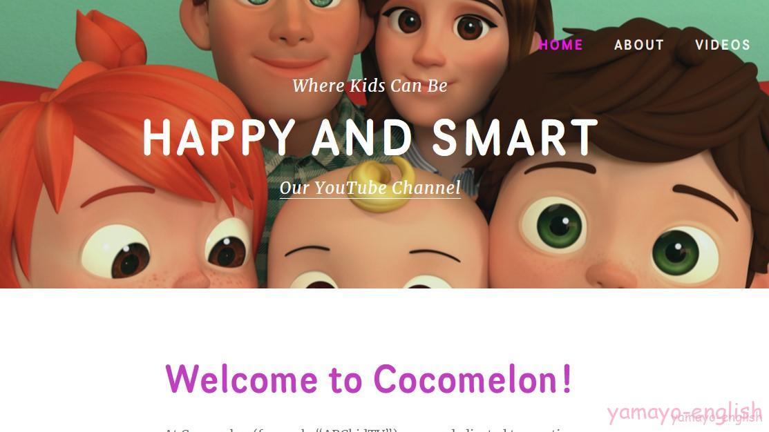 cocomelon-title
