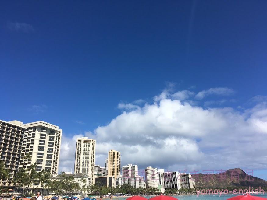 hawaii-top