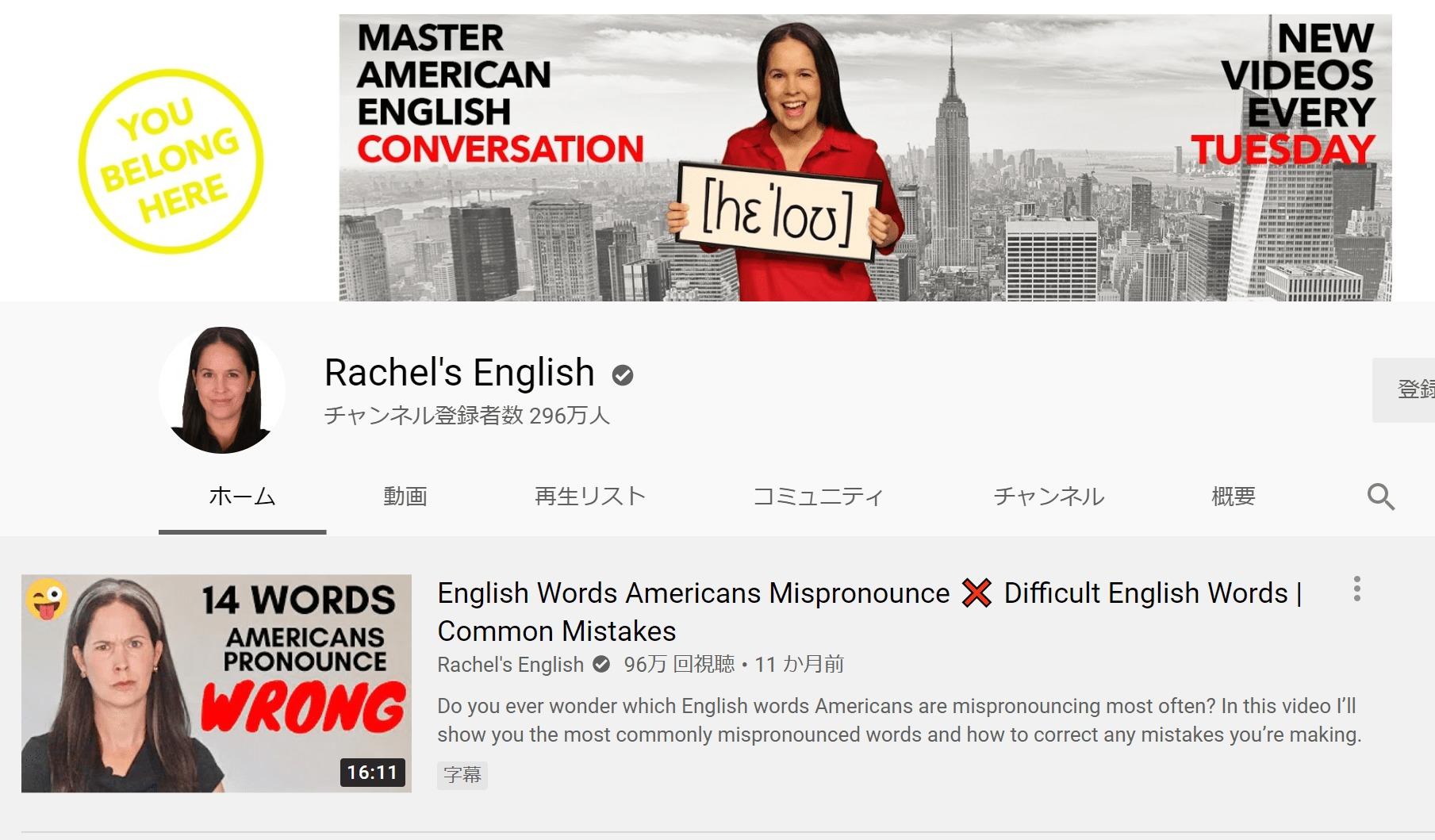 Rachel's English