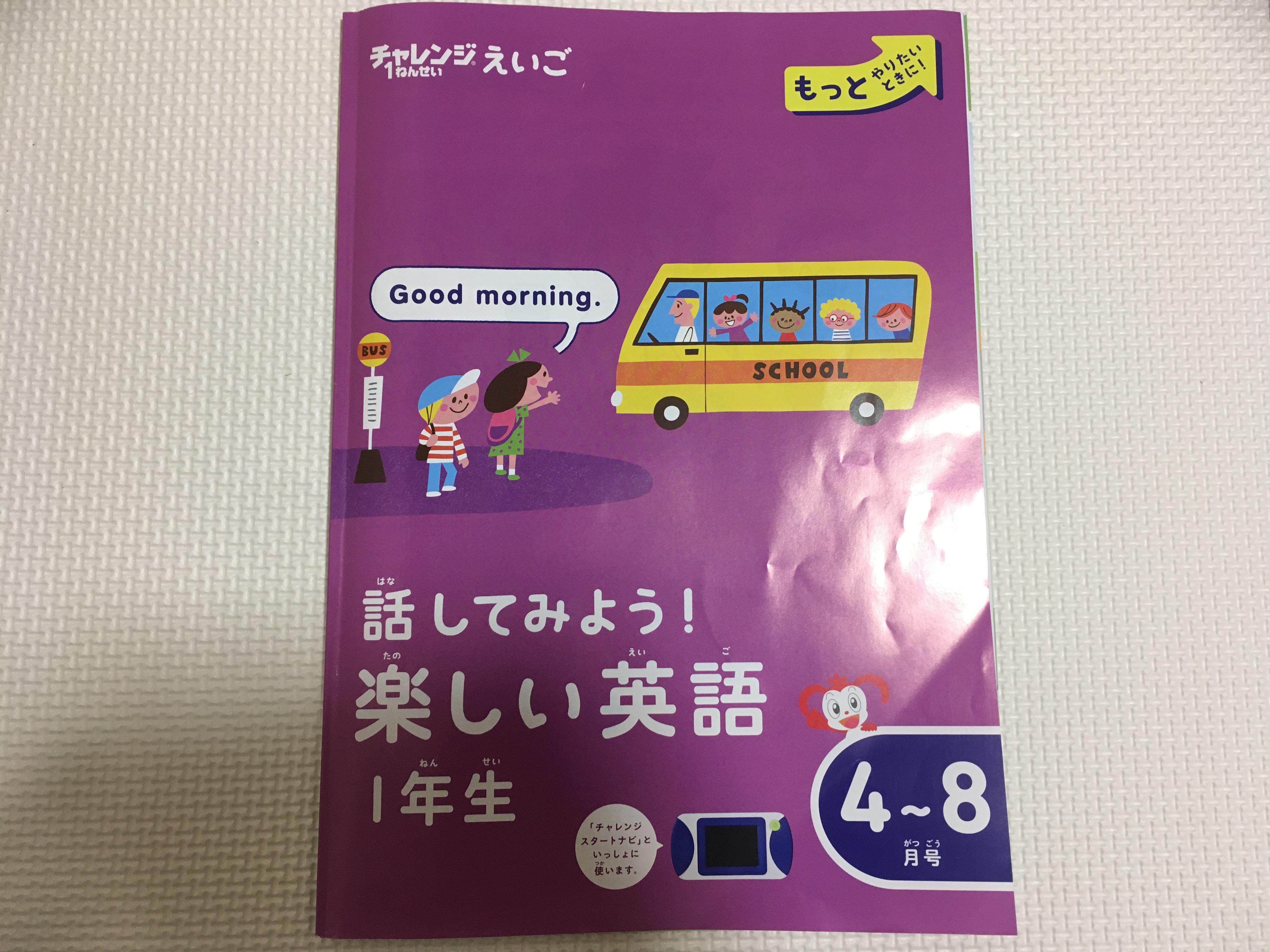 38581E02-E7F7-4CB1-A120-0E23AFC99D94